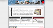 Разработка сайта baumit.net.ua