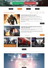 Созданные сайты