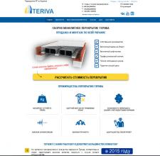 Сайт визитка Teriva