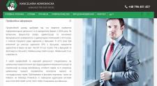 Перевод сайта адвоката с польского на украинский