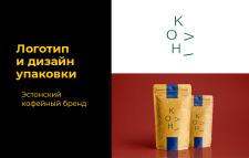 Дизайн логотипа и упаковки для Эстонского бренда