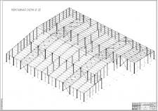 Разработка чертежей КМД-Склад сырья