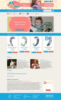 Интернет магазин  Малышастик