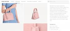Описание женской модели сумки Louis Vuitton