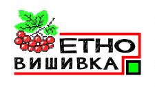 "Логотип ""ЕтноВишивка"""