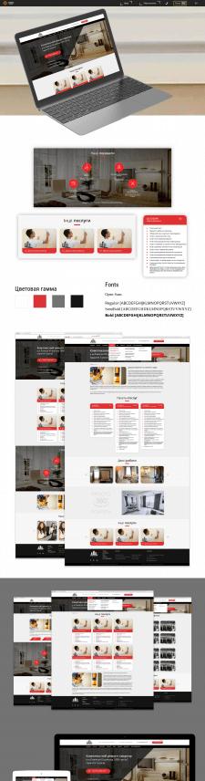 Редизайн сайта ремонтно-строительной компании