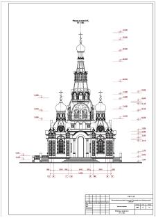 Вознесенский ( Мещанский ) храм
