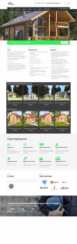 Сайт-визитка строительной компании CMS Wordpress