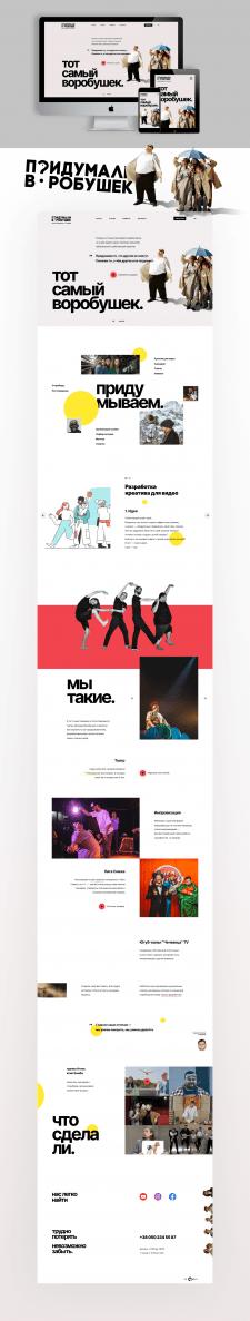 Сайт для креативной студии