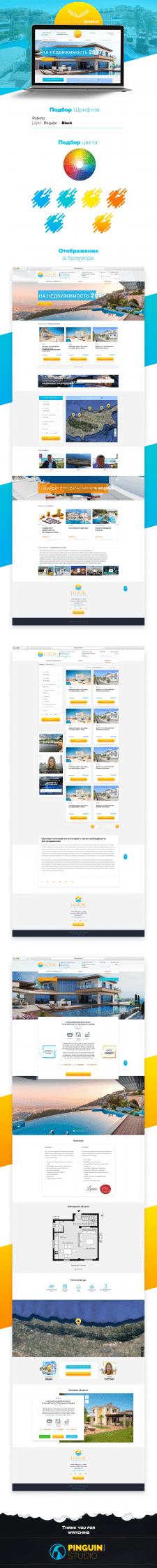Luxor - корпоративный сайт недвижимости