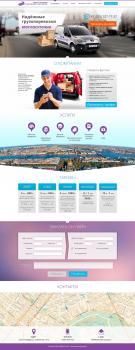 kabluchok-express | landing page дизайн