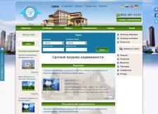 Cайт каталог недвижимости seller.biz.ua