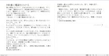Перевод\написание текстов на японском языке