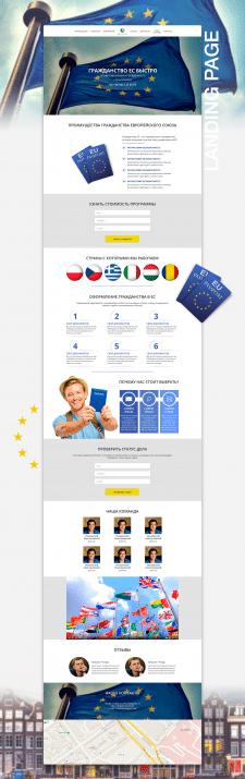 Landing Page. EU-PASS