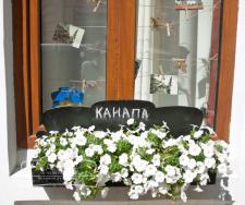 KANAPA домашня ресторація