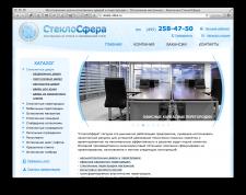 steklo-sfera.ru