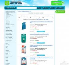Онлайн аптека kupilekarstva.ru