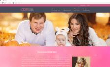 """Наполнение сайта """"Российская ассоциация маммологов"""