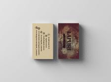 визитка для косметической фирмы