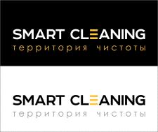 Нейминг и слоган для клининговой компании