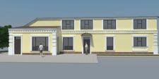 реконструкция существующего здания