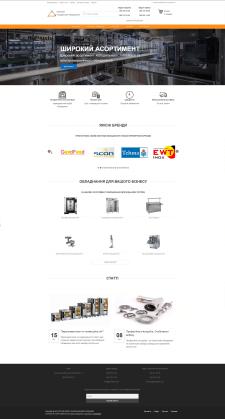 Адаптивный интернет магазина wordpress