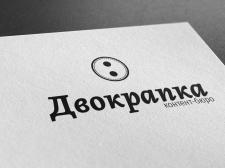 Лого «Двокрапка»