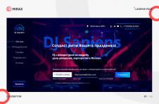DJ Sapiens | Landing Page