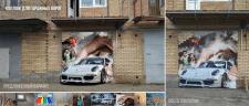 Оформление гаражных ворот (коллаж)
