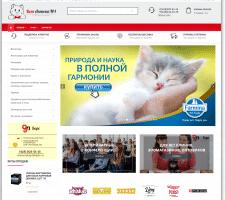 Интернет магазин VetApteka-DV