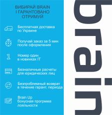 """Баннер """"Brain"""""""