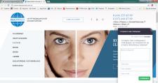 CSS правки шаблона, подключение Jivosite