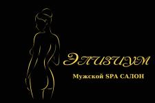 Логотип для Мужского  SPA - САЛОНА