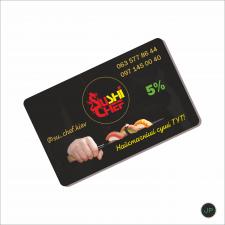 Дизайн скидочной карті для суши бара