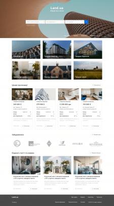Land.ua - Интернет-магазин недвижимости