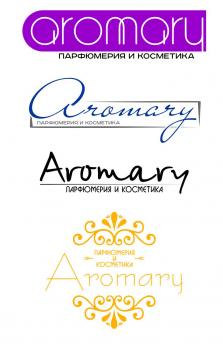 """Логотип """"Aromary"""""""