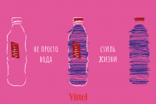 Bottled water ad