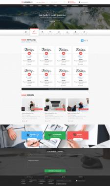 Дизайн сайта Ломбард