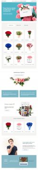 Москва розы