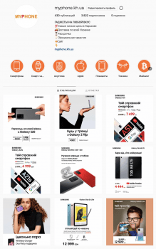 Интернет магазин электроники