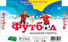 Футбол: Академия спорта