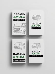 """Дизайн визитки для торговой точки """"Папа Джобс"""""""