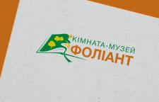 лого комната -мудей