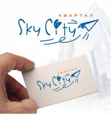 Логотип Sky City Квартал