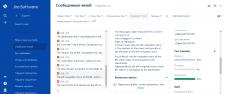 Bug report of program example ( Jira )