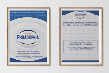 Сертификат аутентичности