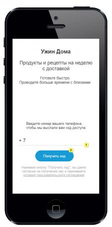 Мобильной приложение