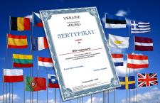 Сертификат мовних курсів