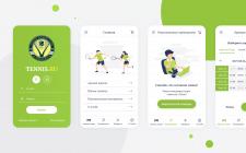 Дизайн мобильного приложения для Tennis.RU
