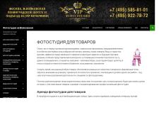 Статья. ФОТОГРАФИЯ